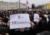 Лукашенко отменил «налог с тунеядцев», но ввел полную плату за субсидируемые государством услуги