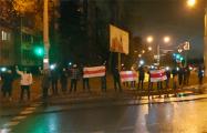 Минчане выходят на вечерние акции протеста
