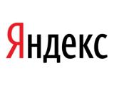 """Работа """"Яндекса"""" восстановлена в полном объеме"""