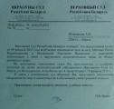 Олег Молчан подал в суд на группу Naka
