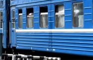 Фотофакт: В белорусских поездах курить запрещено, но разрешено