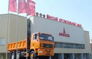 Гиганты белорусской промышленности увязли в долгах