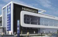Власти готовы продать БАТЭ, «Гомсельмаш» и «Горизонт»