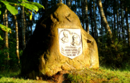 На месте битвы под Полонкой установили памятный знак