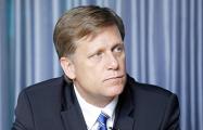 Макфол: Вашингтон должен расширить санкционный список российских олигархов
