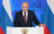 Политический провал Путина