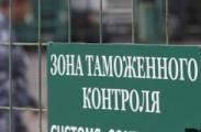 Беларусь, Россия и Казахстан закрываются от Украины торговыми барьерами