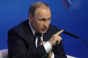 Путин дал добро на создание 4G-оператора «для бедных»