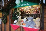 В Минске начали работу рождественские ярмарки
