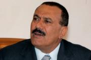 Бывший президент Йемена попросил о безопасном выезде из страны
