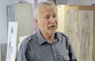 Народному художнику Беларуси Борису Герловану - 80 лет