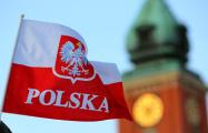 Белорусские поляки встретились с мэром Белостока