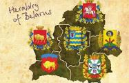 Появилась карта белорусских легенд