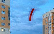 Как украсить национальными флагами свой город