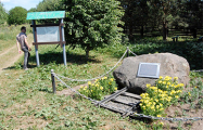 Как односельчане без помощи властей установили мемориальный знак