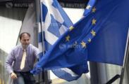 Еврогруппа продлила кредитную помощь Греции на четыре месяца