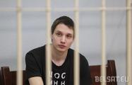 Политзаключенного Дмитрия Полиенко вызвали на прием к врачу