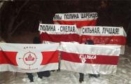 Брестчане поддержали Полину Шарендо-Панасюк