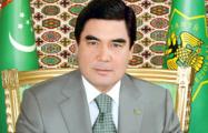 Диктатор Туркменистана почти месяц не появлялся на публике