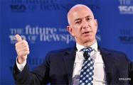 Bloomberg: Самые состоятельные люди планеты обогатились на 25%