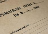 Экс-руководителю Дзержинского района дали 20 лет за убийство бывшей жены