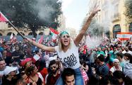 В Ливане продолжаются массовые акции против развала экономики