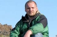 Следствие по делу журналиста Дмитрия Галко завершено