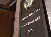 Лукашенковский МИД осудил протесты у посольства РФ в Киеве