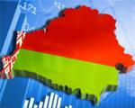 ВВП Беларуси в первом квартале вырос на 0,5%