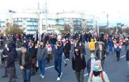 Колонна протестующих подошла к Верховному суду