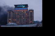 """Оппозиция пригрозила сжечь отель """"Украина"""""""