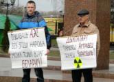 За «Чернобыльский пикет» выписали 20 базовых штрафа