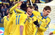 Украина играет с Германией на Евро-2016