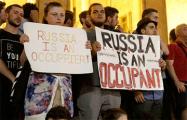 В Тбилиси начался очередной митинг за отставку главы МВД