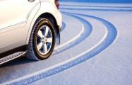 Водителей обязали до 1 декабря установить зимние шины