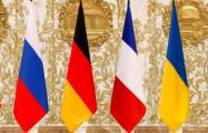 Мемуары Франсуа Олланда: Ночь в бездушном Дворце независимости