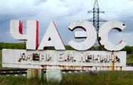 Белорусов перестали пускать на экскурсии в украинскую зону отчуждения и на ЧАЭС