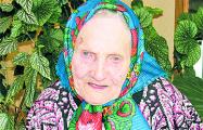В Беларуси живет одна из старейших женщин планеты