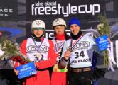 Антон Кушнир взял серебро на Кубке мира по фристайлу