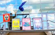 Мастака Алеся Пушкіна аштрафавалі за акцыю каля «Эўраопту»