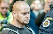 Завершилось резонансное дело об убийстве журналиста в Словакии