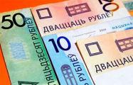 Эксперт: Девальвация в Беларуси может составить 65%