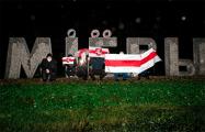 Миоры и Березовка вышли на акции солидарности