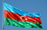 В Баку задержали «террориста» из Беларуси