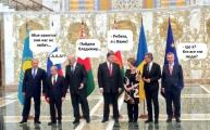 Переговоры в Минске «зафотожабили»