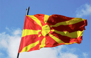 Официально: референдум о переименовании Македонии признали несостоявшимся