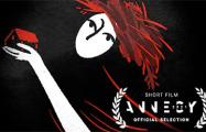 Белорусская анимация «Магутны Божа» попала в конкурс престижного кинофестиваля