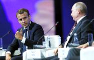 Макрон ответил на предложение Путина обеспечить безопасность Европы