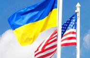 В США инициируют назначение нового спецпредставителя по Украине
