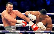 The Ring: Бой Кличко против Джошуа - эпохальное событие